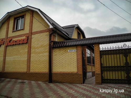Ресторан Каспий Луганск адрес